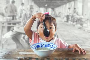PSA Honorary Mention - Bin Li (China) <br /> The Taste Of Childhood