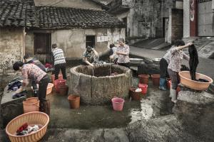 Shangbang Merit Certificate - Zhenfei Wu (China) <br /> Entrance To A Village